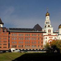Поволжский православный институт имени святителя Алексия, Тольятти