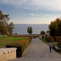 Осенний парк, Тольятти