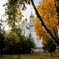 Осенний день, Тольятти