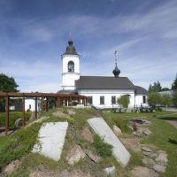 Свято-Ильинский храм, Выборг