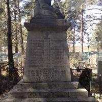 братская могила финским солдатам, Приозерск
