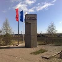 по дороге в карелию, Приозерск