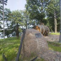 Камень с якорем, Сестрорецк