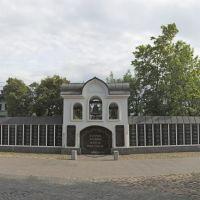 Стена памяти, Сестрорецк