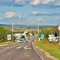 Наш район, Базарный Карабулак
