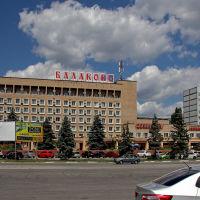 Гостиница, Балаково