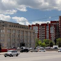 Администрация, Балаково