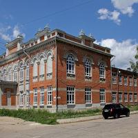 Училище, Балаково