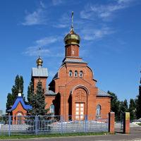 Храм. Балашов, Балашов