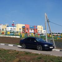 Детский сад., Вольск