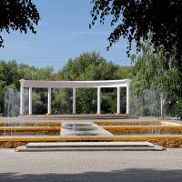 Екатерининский парк, Маркс