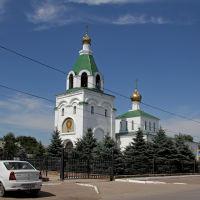 Храм, Маркс