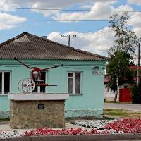 Пожарная помпа, Петровск