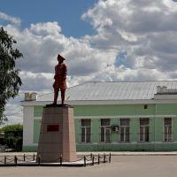 Привокзальная площадь, Петровск