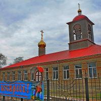 Храм во имя святого Архангела Михаила, Питерка