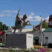 Памятник Чапаеву, Пугачев
