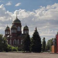 Центральная площадь, Пугачев