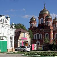 На улицах Пугачева, Пугачев