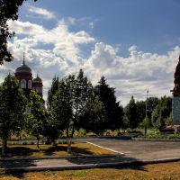 Бульвар, Пугачев