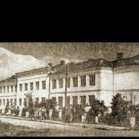 1936г. Школа номер 1, Ртищево