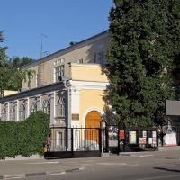 Музей К.Федина, Саратов