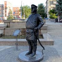 Памятник полицейскому, Саратов