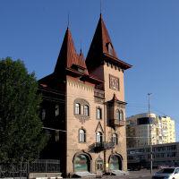 Консерватория, Саратов