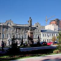 Администрация города, Саратов