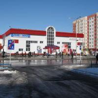 """Надым, ЯНАО. Торговый центр """"Северный гостиный двор"""", Надым"""