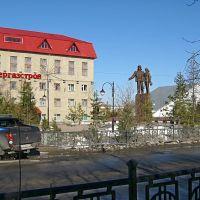 Надым, ЯНАО. Памятник первостроителям города, Надым