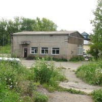 Александровск-Сахалинский. Автостанция., Александровск-Сахалинский