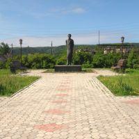 Александровск-Сахалинский. Памятник А. П. Чехову., Александровск-Сахалинский