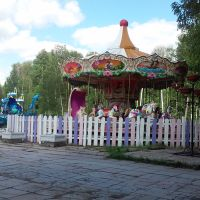 В парке , Новоуральск