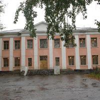 Школа №12   2005.09.23, Артемовский