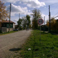 Арти,ул.Королёва (от клуба к Долгому мосту), Арти