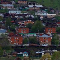 Заводской посёлок, Арти