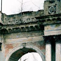 """""""старый"""" стадион.арка., Асбест"""