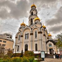 храм, Екатеринбург