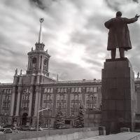 Ильич, Екатеринбург