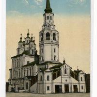 Фото #524666, Карпинск