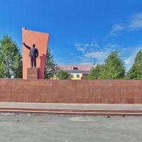 Фото #524668, Карпинск