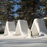 Три белые палатки., Качканар