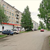 Улица Станционная, Кушва
