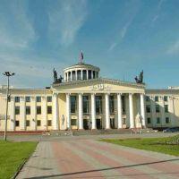 Дом  культуры НТМК, Нижний Тагил