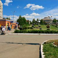 Парк имени Бондина, Нижний Тагил