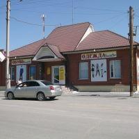 магазины Пышмы, Пышма