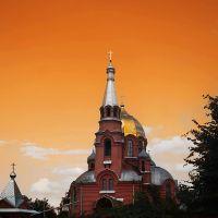 Церковь , Ардон