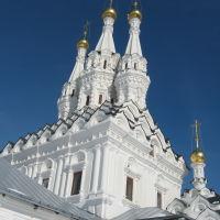 ц.Одигитрии Иоанно-Предтечинского монастыря 1542г., Вязьма