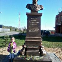 Памятник  М. И. Кутузову в микрорайоне Кутузовский., Ельня