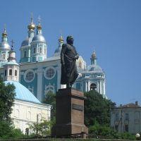 Памятник М.Кутузову., Смоленск